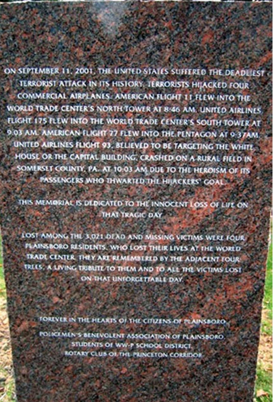 Memorial Plaque Inscription
